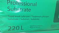 Торфяной субстрат PL3 (Peat Field) фракция 0-25 220 л.