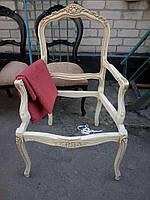 Кресло (каркас) в стиле рококо. Дамское кресло. Итальянское. Цена указана за каркас.