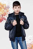 Лайк куртка детская, коллекция 2017 года