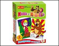 """Раскраски по номерам """"Маша и Медведь"""" 4004-6 Маша на пеньку"""