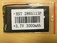 Внутренний Аккумулятор 2.8*64*114   (3000 mAh 3,7V) 2865113 AAA класс в Запорожье
