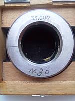 Кольца измерительные образцовые 35 мм мод. 929.4 и 931.1 (з-д Калибр) 4 разряд,возможна калибровка в УкрЦСМ