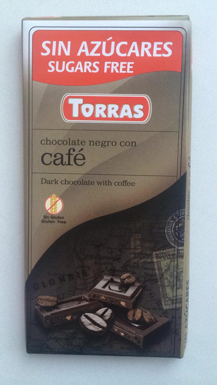 Шоколад без сахара Torras черный с кофе Испания 75г