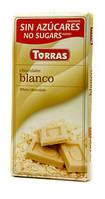 Шоколад без сахара Torras blanco (белый) Испания 75г