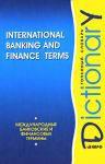 Международные банковские и финансовые термины. Толковый словарь.(англ) (Каро)