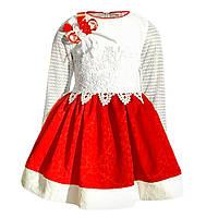 Очаровательные нарядные платья для девочек. 2233