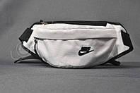 Сумка на пояс (банан) Nike в черно-белом цвете