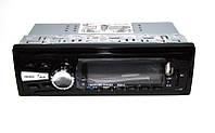 Автомагнитола 6241 - MP3 Player, FM, USB, SD, AUX! Гарантия!