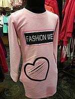 Детское стильное платье розовое с сердечком