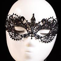 """Кружевная маска для глаз женская """"Пятьдесят оттенков серого"""""""