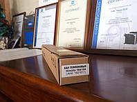 Тефлоновый вал MINOLTA Bizhub 164/184/185/7718 , фото 1
