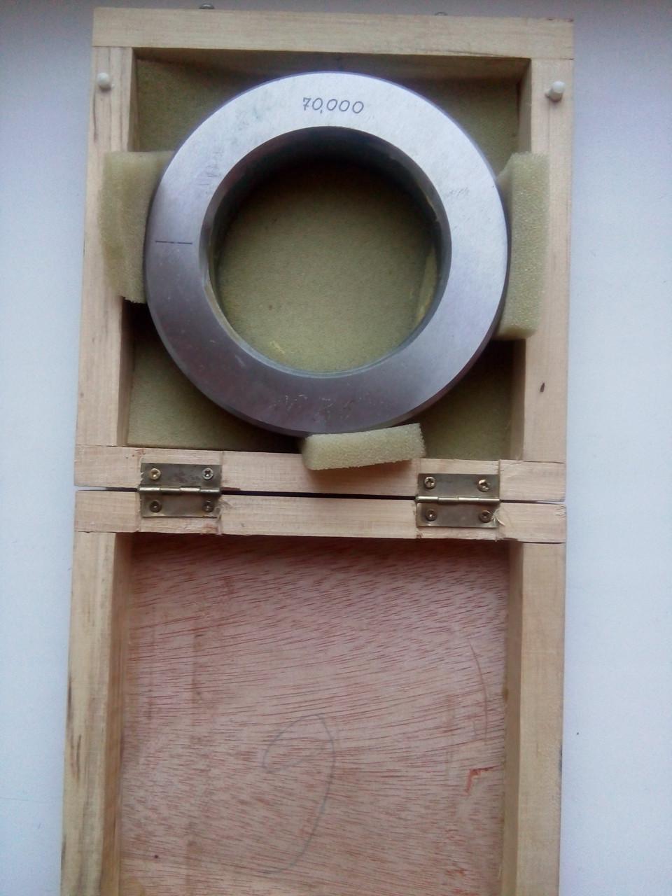 Кольца измерительные образцовые 70 мм мод. 929.4 и 931.1 (з-д Калибр) 4 разряд,возможна калибровка в УкрЦСМ