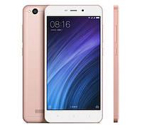 """Xiaomi Redmi 4A Gold,2GRAM, 32G ROM, 5"""", IPS, 1280x720, LTE, 3G, 3120mA"""