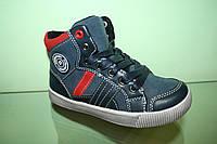 Весенние ботинки для мальчика ТМ С.Луч