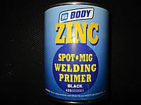 Автомобильный грунт BODY ZINC 425 SPOT MIG