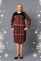 Платье больших размеров из плотного трикотажа