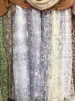 Тюль органза с рисунком цветы высота 2.8