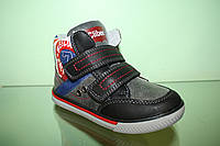 Весенние ботинки для мальчика Тм Clibee