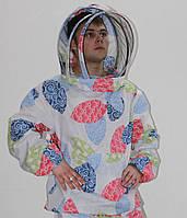 Куртка пчеловода европейского образца с перемычкой