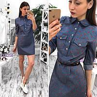 Платье джинс-коттон с дизайном
