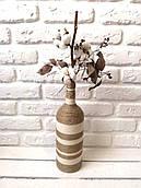 Бутылка декорированная (Brown & White)