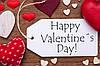 ТОП 10 бюджетных подарков ко Дню святого Валентина