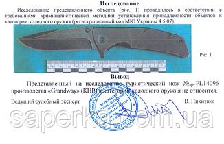 Нож многоцелевой с ассистом Grand Way 14096, фото 3