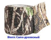 Лента камуфляжная, Bionic Camo древесный для камуфлирования оружия, оптики