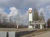 Китайские телефоны в Донецке