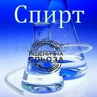 Спирт этиловый  96,6%  Люкс