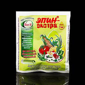 Эпин Экстра, стимулятор роста растений(Удобр_ЭпинЭкстра)