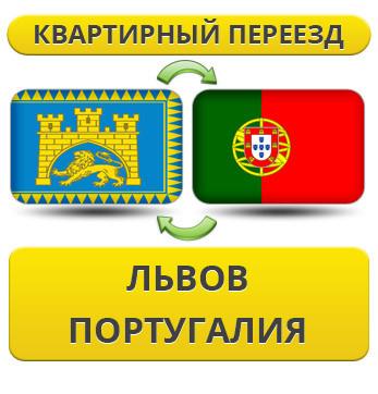 Квартирный Переезд из Львова в Португалию