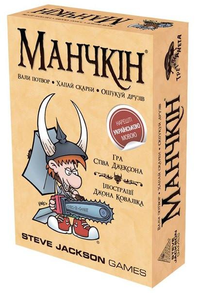 Настольная игра Манчкін (українською)
