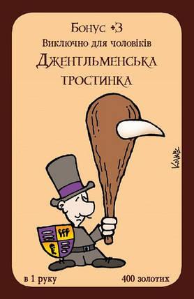 Настольная игра Манчкін (українською), фото 2