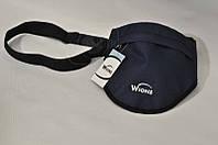 Сумка через плечо Wions (цвет темно-синий)