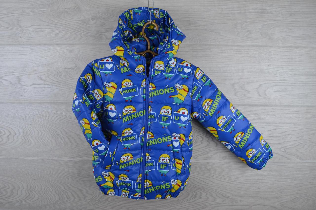 """Куртка детская демисезонная """"Minions"""". 92-116 рост. Электрик. Оптом."""