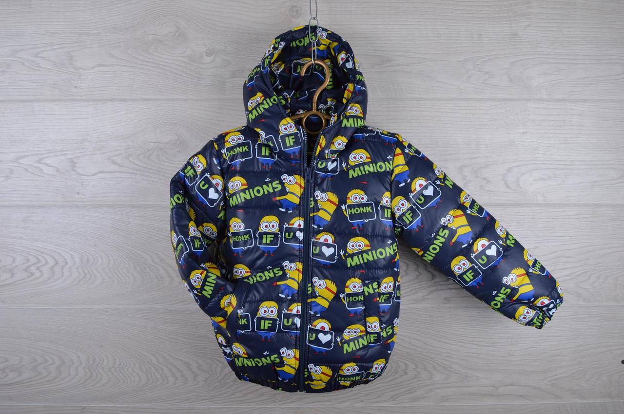 """Куртка детская демисезонная """"Minions"""". 92-116 рост. Темно-синяя. Оптом."""