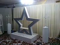 Декор для фото сессий Звезда