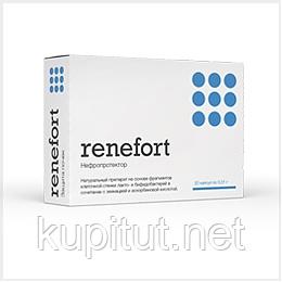Ренефорт капсулы (лечение почек)