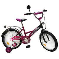 Велосипед Explorer Т-21811 18 дюймов