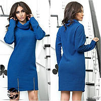 Женское платье синего цвета из плотного трикотажа с длинным рукавом. Модель 12487.