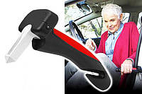 Портативная автомобильная ручка Car Handle, ручка опора для автомобиля