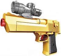 Игрушечный пистолет стреляющий шариками орбиз G220-1, фото 1