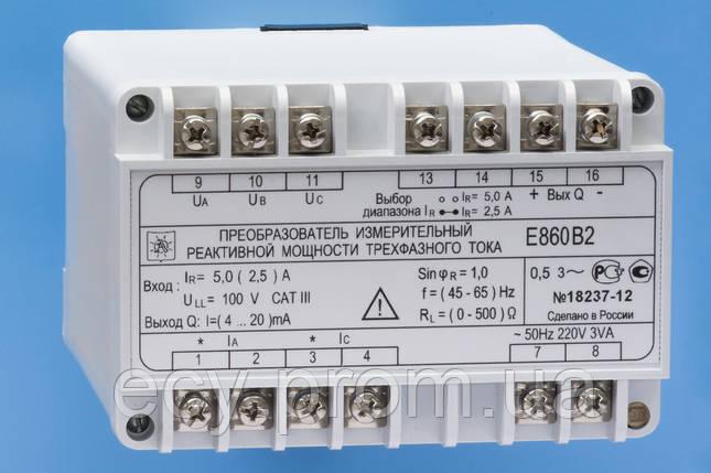 Е860АP2 Преобразователь измерительный реактивной мощности трёхфазного тока, фото 2