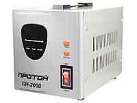 Стабилизатор напряжения Протон СН-2000, фото 1