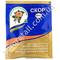 Зеленая аптека садовода Скор 250 EC 1.6 мл