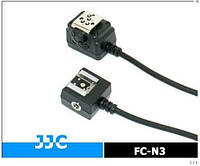 Кабель JJC FC-N3 TTL Off-Camera Shoe Cord