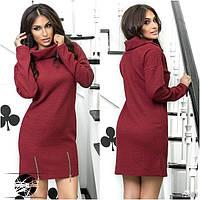 Женское платье бордового цвета из плотного трикотажа с длинным рукавом. Модель 12491.