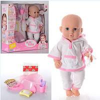 Кукла пупс Baby Toby Беби Тоби (Baby Born) с аксессуарами