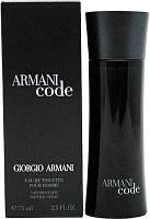 Мужские духи Giorgio Armani Code For Men (Армани код)